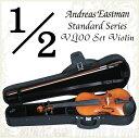 Andreas Eastman Standard series VL100 セットバイオリン (1/2サイズ/身長125cm〜130cm目安) 《バイオリン入門セット/分数バイオリン》 【送料無料】