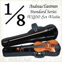 Andreas Eastman Standard series VL100 セットバイオ