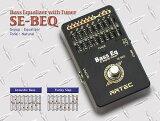 阿泰克的SE - BEQ低音均衡维图调谐器[ARTEC SE-BEQ Bass Equalizer witu Tuner]