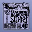 ERNIE BALL #2839 Slinky 6-String w/ small ball end 29 5/8 scale Baritone Guitar Strings《ベース弦》【ネコポス】