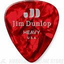 Jim Dunlop CELLULOID GUITAR PICK HEAVY RED PEARLOID 483R09HV 《ピック》【36枚】【ネコポス】