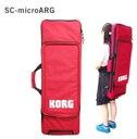 KORG SC-microARG (microARRANGER用)【次回入荷分ご予約受付中】