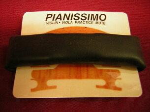 PIANISSIMO バイオリン ミュート