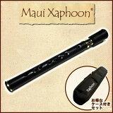 Xaphoon PocketSAX (Black)《ポケットサックス》【お得なケース付きセット】【】