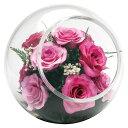 グラスウェアフラワー ローズ ラウンドスフィアL ピンク ドライフラワー バラ 薔薇 贈り物 プレゼント ギフト お祝い お供え[md][kd]