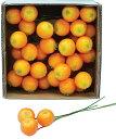 【12個から注文可能】ミニオレンジ(6本束X6束) (造花 花材 アートフラワー)