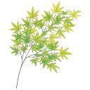 【観葉植物 造花】モミジスプレイ S 70cm 【フェイクグリーン 人工観葉植物 光触媒 CT触媒 インテリア】[G-L]