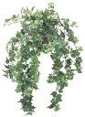 ミニアイビーブッシュ(L)×18(ツートングリーン)【観葉植物 造花 SC(CT)触媒・光触媒 フェイクグリーン】[プラ鉢][G-L]