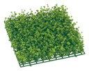 トランペットリーフガーデンマット(プラスチック)【観葉植物 造花 SC(CT)触媒・光触媒 フェイクグリーン】[G-L]