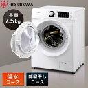 洗濯機 ドラム式洗濯機 7.5kg ホワイト/ホワイト FL...