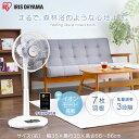 扇風機 アイリスオーヤマ リモコン付き リビング扇 リモコン式リビング扇 ホワイト LFA-306リビング扇風機 ファン リビングファン 首振り リモコン付 タイマー リビング AC ACモーター マイコン 季節家電 白