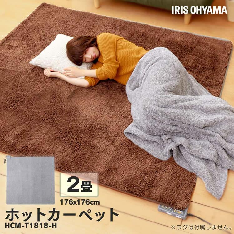 室温センサー付きホットカーペット 2畳 グレー