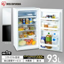 \東京ゼロエミポイント対象/冷蔵庫 小型 1ドア アイリスオ...