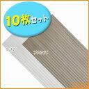 【10枚セット】軽量ポリカ波板4尺NIPC-405 クリア・ブロンズ 同梱不可商品