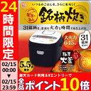 【限定価格】炊飯器 5.5合 一人暮らし アイリスオーヤマ ...
