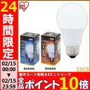 【2/9 20時〜エントリーで全品ポイント5倍】LED電球 ...