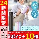 【2/9 20時〜エントリーで全品ポイント5倍】ステンレス ...