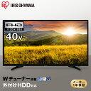 テレビ フルハイビジョンテレビ 40インチ 40型 LT-4...