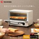 トースター EOT-011-W アイリスオーヤマ オーブント...