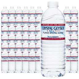 <strong>クリスタルガイザー</strong> ミネラルウォーター <strong>500ml</strong> 48本 <strong>送料無料</strong> CRYSTAL GEYSER <strong>500ml</strong>×48本 飲料水 ミネラルウォーター お水 天然水 水 <strong>48本入</strong>り 24本入り×2ケースセット 送料込 送料 水・ソフトドリンク【並行輸入品】【D】あす楽対応