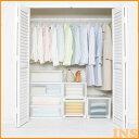 (洋服収納)ロングチェストMG-5323ホワイト/クリア(アイリスオーヤマ・収納ケース・収納ボックス・引き出し・衣装衣類ケース)