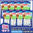 【8個セット】歯ぶらしガムスティックGOG-8S8本