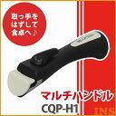 セラミッククイックパン マルチハンドル CQP-H1 ブラック【買】