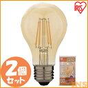 【2個セット】led電球 電球 led アイリス LEDフィラメント電球 レトロ風琥珀調ガラス製 60形相当 キャンドル色 LDA7C-G-FK アイリスオーヤマ