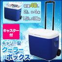 クーラーボックス クーラーBOX CB-G003-BL 送料...
