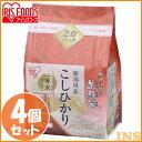 【4個セット】生鮮米 新潟県産こしひかり 1.5kg 送料無料 パック米 パックごはん レトルトごはん ご飯 ごはんパック 白米 保存 備蓄 非常食 アイリスオーヤマ