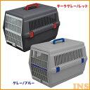 アイリスオーヤマ トラベルキャリー HC-520 ダークグレー/レッド・グレー/ブルー