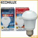 電球 led 人感センサー 電球 LED電球 ≪送料無料≫アイリスオーヤマ LED電球 人感センサー付mini 昼白色(325lm)・電球色(250lm)LDA4N-H-S4・LDA4L-H-S4