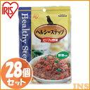 ヘルシーステップレトルト ビーフ&野菜(150g) P-HLR-15BV 28個セット アイリスオーヤマ