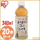 【4/30楽天カード利用&エントリーでp10倍】ひげ茶 お茶 とうもろこしのひげ茶 340ml×