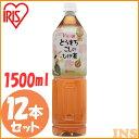 【4/30楽天カード利用&エントリーでp10倍】とうもろこしのひげ茶 1500ml×12本 CT-150