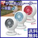 ミニ扇風機 サーキュレーター 8畳 首振りタイプ PCF-M15-H・PCF-M15-A・PCF-M...