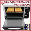 オーブン トースター コンベクションオーブン ホワイト アイリスオーヤマ ノンフライヤー ノンフライオーブ