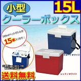 �ڥ����ॻ����!�ۥ����顼�ܥå��� ���� 15L CL-15 �������б� ����̵�� �����顼BOX ������ �����ȥɥ����� �쥸�㡼 �ֲ���� �� �С��٥��塼 ���� �֥롼/�ۥ磻�ȡ���å�/�ۥ磻��