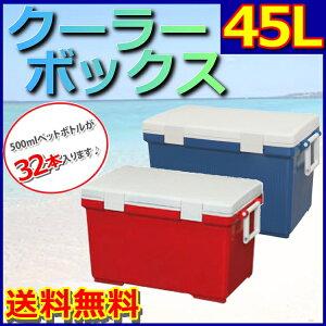 �����顼�ܥå���(�֥롼/��å�)CL-45(�Ҥ���ܥå��������������ʡ��Ҥ��ꥰ�å������Ǥ����������ס��ɺҥ��å�)