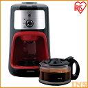 全自動コーヒーメーカー IAC-A600送料無料 コーヒー 朝食 昼食 家庭 全自動 ミル付 豆 中豆 粗挽き 粉挽き 高機能 おしゃれ モード デザイン シンプル アイリスオーヤマ