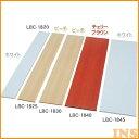 カラー化粧棚板 LBC-1820 ホワイト・ビーチ・チェリーブラウン