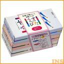うすぴた 1箱12個入×3パック 【P】【D】