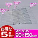 【送料無料】【5個セット】メッシュパネル MPP-9015シルバー・ベージュ・ブラック