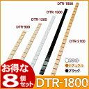 【送料無料】【8個セット】ラック支柱 DTR-1800ホワイト・ナチュラル・ブラック()