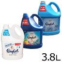 柔軟剤 コンフォート 柔軟剤 3.8L 衣類柔軟剤 洗剤 モ...