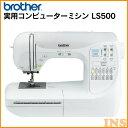 ≪送料無料≫ブラザー〔brother〕 実用コンピューターミシン LS500 【K】【TC】