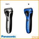 Panasonic〔パナソニック〕 メンズシェーバー 3枚刃 ES-RL32 S・ES-RL32 A(髭剃り シェーバー 3枚刃 スリム)(D)