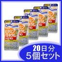 DHC マルチビタミン/ミネラル+Q10 20日×5個【D】