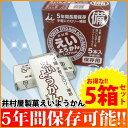 お得な5箱セット!井村屋株式会社 えいようかん 1箱(60g×5本入り)×5箱【D】