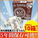 【2/9 20時〜エントリーで全品ポイント5倍】お得な10箱...